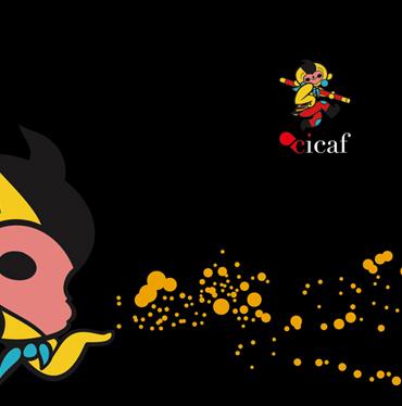 CICAF 中国国际动漫节
