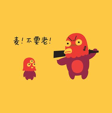 刀鹰/微信表情设计